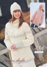 Вязание модно и просто № 11 2011г - 3