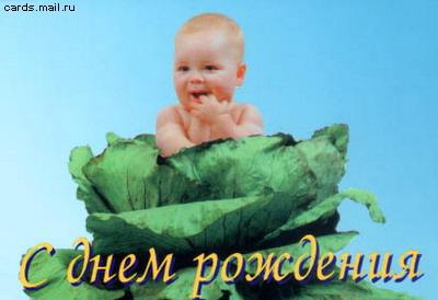 Юля, поздравляю тебя и Саваша с рождением Лилички