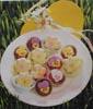 Пралине Корзина с грибами Мягкий сыр с базиликом Соус «Камберленд» Пирог «Заяц» 1 Яйцо в греческом...