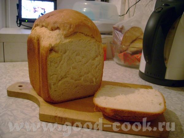 Ну вот, выношу на ваш суд мой первый пшеничный хлебушек: Рецепт от - 2