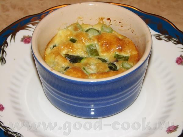 Спасибо Ирочке и французским бабушкам за простой и вкусный рецепт Туреньского Флана со Спаржей