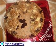 торт цифра 8 в ромашках торт таврические розы - 4