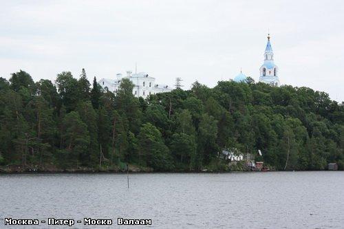 И поплыли на главную усадьбу монастыря - 5