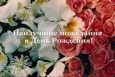 Настя, с днём рождения тебя