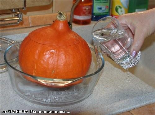 Добавляем стакан воды в посудину