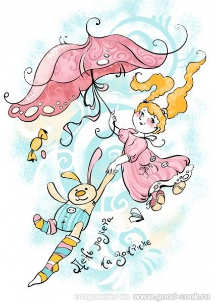 10 июля День полета на зонтике Иногда так хочется поймать Ветер Перемен в тугое крыло зонтика
