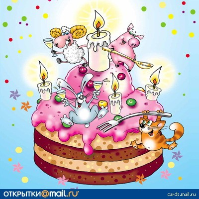 Blueberry, Lubanja, Дениза, Iulichka, akvus, с днём рождения