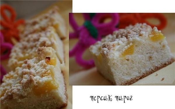 пирог с фруктами для теста 250 г масла 250 г сахара 4 яйца пакетик ванильного сахара 2ч